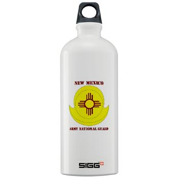 NewMexicoARNG - M01 - 03 - DUI - New Mexico Army National Guard with text Sigg Water Bottle 1.0L