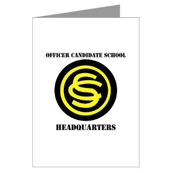 OCSH - M01 - 02 - DUI - Officer Candidate School - Headquarters with Text Greeting Cards (Pk of 20)