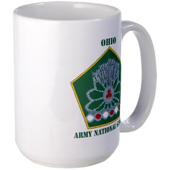 OHARNG - M01 - 03 - DUI - Ohio Army National Guard with text Large Mug