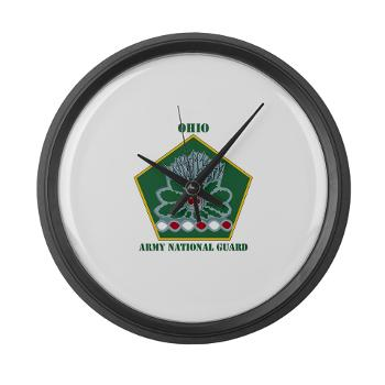 OHARNG - M01 - 03 - DUI - Ohio Army National Guard with text Large Wall Clock