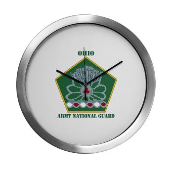 OHARNG - M01 - 03 - DUI - Ohio Army National Guard with text Modern Wall Clock