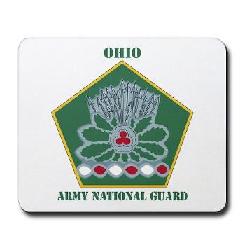 OHARNG - M01 - 03 - DUI - Ohio Army National Guard with text Mousepad
