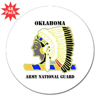 "OKLAHOMAARNG - M01 - 01 - DUI - Oklahoma Army National Guard with text - 3"" Lapel Sticker (48 pk)"