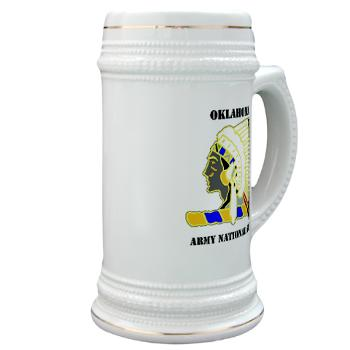 OKLAHOMAARNG - M01 - 03 - DUI - Oklahoma Army National Guard with text - Stein