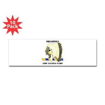 OKLAHOMAARNG - M01 - 01 - DUI - Oklahoma Army National Guard with text - Sticker (Bumper 10 pk)