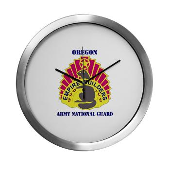OREGONARNG - M01 - 03 - DUI - Oregon Army National Guard With Text - Modern Wall Clock