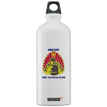 OREGONARNG - M01 - 03 - DUI - Oregon Army National Guard With Text - Sigg Water Bottle 1.0L