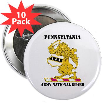 "PENNSYLVANIAARNG - M01 - 01 - DUI - Pennsylvania Army National Guard with text - 2.25"" Button (10 pack)"