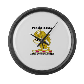 PENNSYLVANIAARNG - M01 - 03 - DUI - Pennsylvania Army National Guard with text - Large Wall Clock