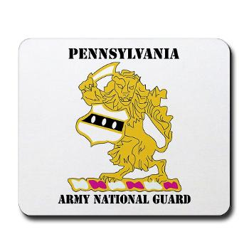 PENNSYLVANIAARNG - M01 - 03 - DUI - Pennsylvania Army National Guard with text - Mousepad