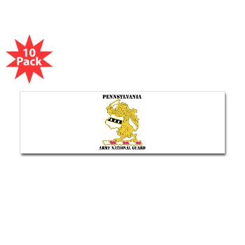 PENNSYLVANIAARNG - M01 - 01 - DUI - Pennsylvania Army National Guard with text - Sticker (Bumper 10 pk)