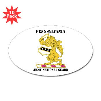 PENNSYLVANIAARNG - M01 - 01 - DUI - Pennsylvania Army National Guard with text - Sticker (Oval 10 pk)