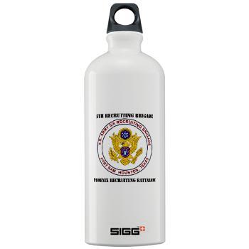 PHRB - M01 - 03 - DUI - Phoenix Recruiting Bn with Text - Sigg Water Bottle 1.0L