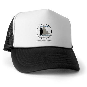 PRB - A01 - 02 - DUI - Portland Recruiting Battalion with Text - Trucker Hat