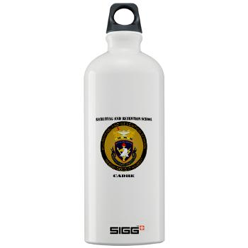 RRSC - M01 - 03 - DUI - Recruiting and Retention School Cadre with Text Sigg Water Bottle 1.0L