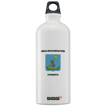 SAMSS - M01 - 03 - DUI - School of Advanced Military Studies - Students with Text - Sigg Water Bottle 1.0L