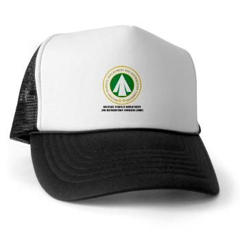 SDDC - A01 - 02 - Military Surface Deployment and Distribution Command with Text - Trucker Hat