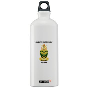 SMAS - M01 - 03 - DUI - Sergeants Major Academy Students with Text - Sigg Water Bottle 1.0L