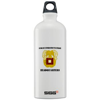 SOITH - M01 - 03 - DUI - School of Information Technology - Headquarter with text - Sigg Water Bottle 1.0L