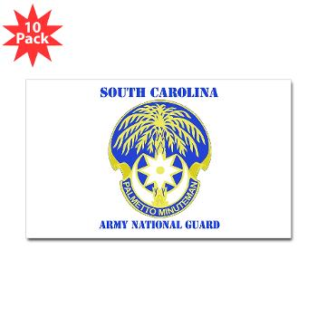 SOUTHCAROLINAARNG - M01 - 01 - DUI - South Carolina Army National Guard With Text - Sticker (Rectangle 10 pk)