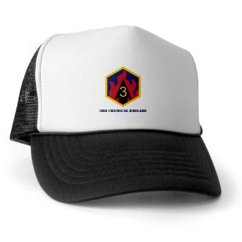 3CB - A01 - 02 - SSI - 3rd Chemical Bde with Text - Trucker Hat