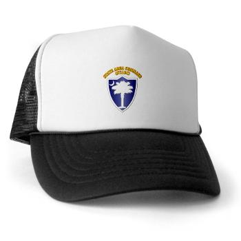 STARC - A01 - 02 - DUI - State Area Command (STARC) with Text - Trucker Hat