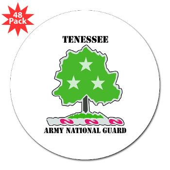 "TNARNG - M01 - 01 - DUI - TENESSEE Army National Guard with text - 3"" Lapel Sticker (48 pk)"