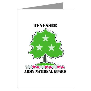 TNARNG - M01 - 02 - DUI - TENESSEE Army National Guard with text - Greeting Cards (Pk of 10)