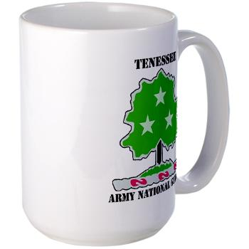 TNARNG - M01 - 03 - DUI - TENESSEE Army National Guard with text - Large Mug