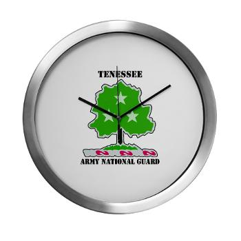 TNARNG - M01 - 03 - DUI - TENESSEE Army National Guard with text - Modern Wall Clock