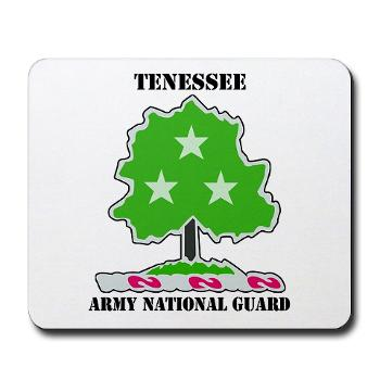 TNARNG - M01 - 03 - DUI - TENESSEE Army National Guard with text - Mousepad