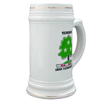 TNARNG - M01 - 03 - DUI - TENESSEE Army National Guard with text - Stein