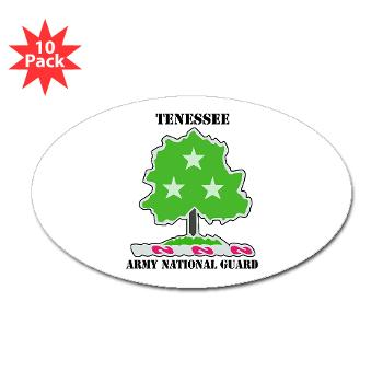 TNARNG - M01 - 01 - DUI - TENESSEE Army National Guard with text - Sticker (Oval 10 pk)