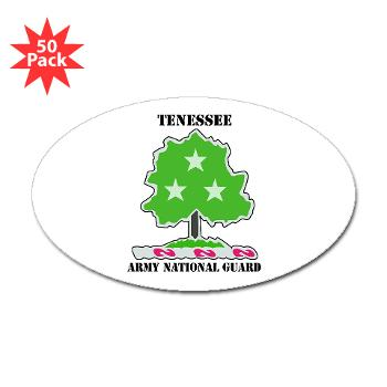 TNARNG - M01 - 01 - DUI - TENESSEE Army National Guard with text - Sticker (Oval 50 pk)