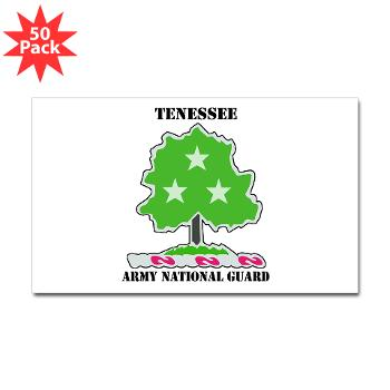TNARNG - M01 - 01 - DUI - TENESSEE Army National Guard with text - Sticker (Rectangle 50 pk)