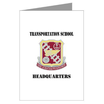 TSTSH - M01 - 02 - DUI - Transportation School - Headquarters with Text Greeting Cards (Pk of 10)