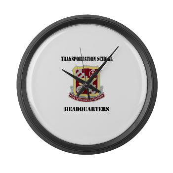 TSTSH - M01 - 03 - DUI - Transportation School - Headquarters with Text Large Wall Clock