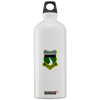 UI - M01 - 03 - SSI - ROTC - University of Idaho - Sigg Water Bottle 1.0L