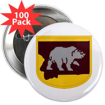 "UM - M01 - 01 - SSI - ROTC - University of Montana - 2.25"" Button (100 pack)"