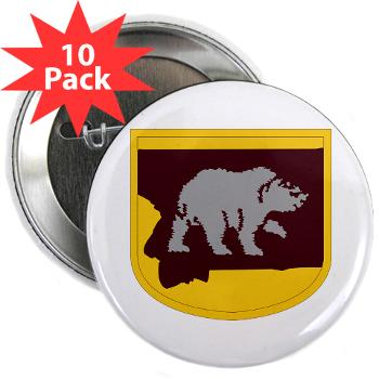 "UM - M01 - 01 - SSI - ROTC - University of Montana - 2.25"" Button (10 pack)"