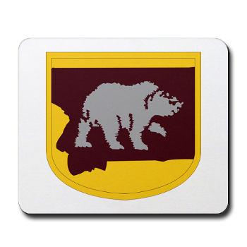 UM - M01 - 03 - SSI - ROTC - University of Montana - Mousepad