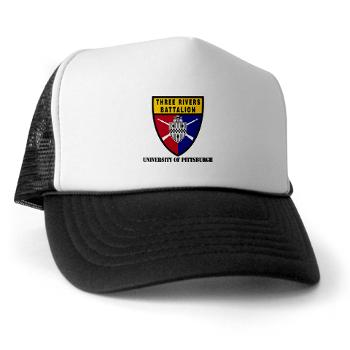 UP - A01 - 02 - SSI - ROTC - University of Pittsburgh with Text - Trucker Hat