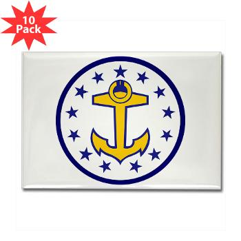 URI - M01 - 01 - SSI - ROTC - University of Rhode Island - Rectangle Magnet (10 pack)
