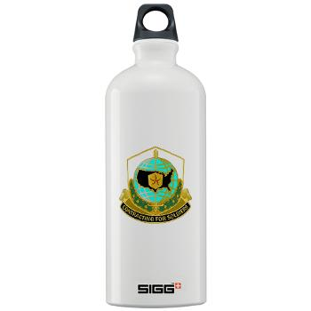 USAMI - M01 - 03 - DUI - USA Mission and Installation Contracting Cmd - Sigg Water Bottle 1.0L
