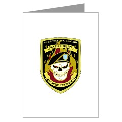 USAREC3RB - M01 - 02 - 3rd Recruiting Brigade Greeting Cards (Pk of 20)