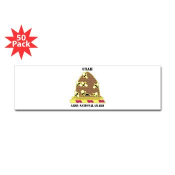 UTARNG - M01 - 01 - DUI - Utah Army National Guard with text - Sticker (Bumper 50 pk)