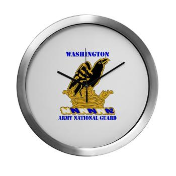 WAARNG - M01 - 03 - DUI - Washington Army National Guard with Text - Modern Wall Clock