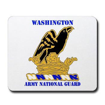 WAARNG - M01 - 03 - DUI - Washington Army National Guard with Text - Mousepad