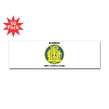 WYARNG - M01 - 01 - DUI - WYOMING Army National Guard with Text - Sticker (Bumper 50 pk)