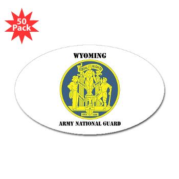 WYARNG - M01 - 01 - DUI - WYOMING Army National Guard with Text - Sticker (Oval 50 pk)